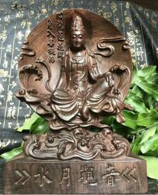 越南天然沉香木木雕观音(水月观音)实木雕刻摆件手把件工艺品系列