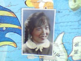老照片;五十年代美女3