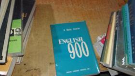 英语900句 基本课本 第1-3分册,4--6分册(合订本)