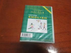 义务教育课程标准实验教科书--小学英语5( 供5年级第1学期使用)