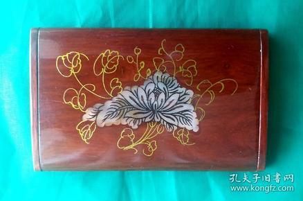 [孤品]台湾精美漂亮的红木镶嵌金丝贝雕名片盒(杏黄色),既放名片,显的高贵身份的象征!又可欣赏收藏,也可做馈赠佳礼!