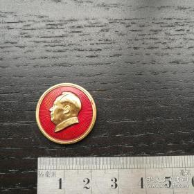【珍罕 毛主席金色像章】文革毛主席像章 红底圆章 中大 毛主席万岁 上海旗