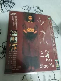 少女小渔 DVD 光盘