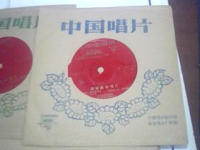 中国唱片  共15张 英语教学唱片BM-228/229