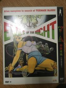 实拍 美国 邪恶夜晚 Evils of the Night (1985) DVD