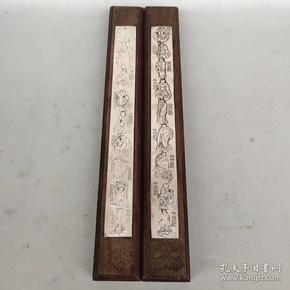 實木鑲白銅 《十八羅漢》   書房鎮尺一對  ,尺寸如圖,   重 940克   ,