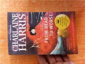 CHARL AINE HARRIS