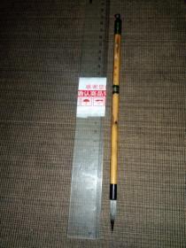 日本老毛笔,栗成精笔《草风》兼毫小长锋1支。原埠价日元1890丹。笔杆凤眼竹。(笔头结墨。开笔方法需另加好友告之。完美者慎拍)