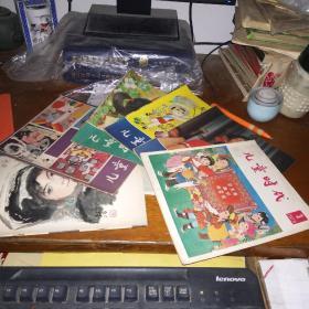 儿童时代(1978年第3期+1979年第3、 6-7、 11 、13 、14、 15期)7本合售;其中6、7是合刊