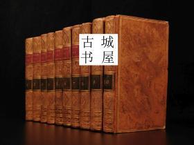 稀缺,极其珍贵,善本《意大利文艺复兴时期的哲学政治》10卷全,1798年出版