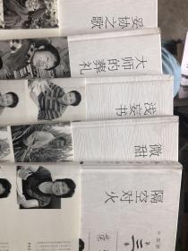 中国好诗第三季