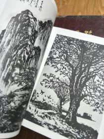 《画刊》198303,程邃的山水画专题!萧龙士、陶天月、舒传曦、张在元、曹力、袁志山等名家名作!