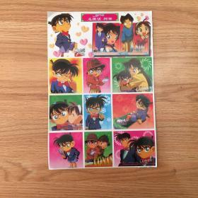 不干胶贴纸 卡通人物【(8张)大小不等】