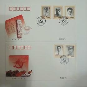 首日封。《人民军队早期将领(一)》纪念邮票。两封五枚。