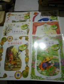 欢乐童画书(全六册)