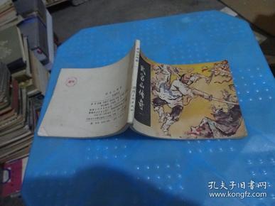 杩����� 姝�褰�灞变�濂� 涓�   璐у��27-5..