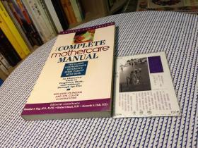 英文原版  the complete mothercare manual  完整的母亲护理手册  【存于溪木素年书店】