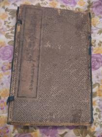 木刻板 古唐诗合解读本全八本  民国十年初版 有一本书里面有水印 品鉴图