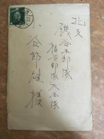 侵华史料 日军在北支、牡丹江、满洲的信件,信封以及内容都有,三封一起出售,包快递