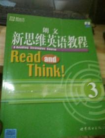 朗文新思维英语教程.3