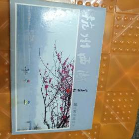 杭州西湖    邮资明信片1套10张