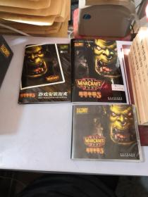 游戏光盘 魔兽争霸3 混乱之治+手册+游戏安装指南+光盘1张