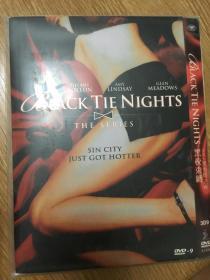 实拍 美国 黑夜束缚 Black Tie Nights (2004) 3DVD 3D9 3张