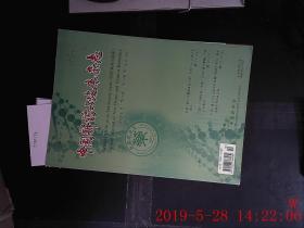 中国新药与临床杂志  2008.10月第27卷 第10期