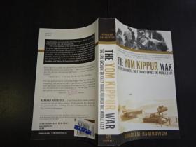 《THE YOM KIPPUR WAR》(赎罪日战争/斋月战争)原版