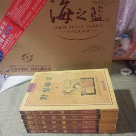 中国禁毁小说百部:野叟曝言,全五册