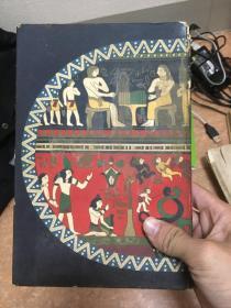 印刷 第二辑 昭和八年 1933年  绝版 孔网唯一 印刷技术相关的炫技之作 里面不同的页面用不同的印刷技术材质,很有意思的一本书,图片只显示了一部分