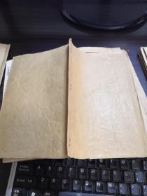 漂亮的手抄蓝印纸复印本【正一法文修真旨要】一册