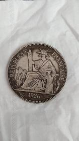 出售1926年安南银元(俗称七角银元)