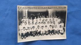 老照片 定县南支合中学全体教职员欢送张书记临别留念 63.7.1