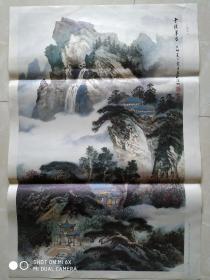 云横翠谷~二开~零售10张