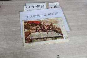 蒋家王朝的覆灭(油画)