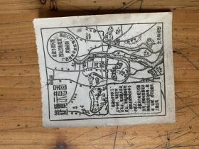 3847:东方照相制 广西桂林  游览示意图