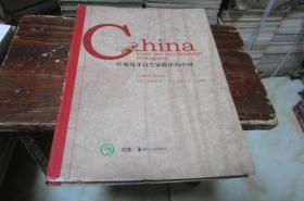 一位葡萄牙汉学家眼中的中国 【边角有损,书脊有点锯痕】