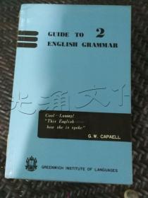 GUIDE TO ENGLISH GRAMMAR 2---[ID:300521][%#345I2%#]