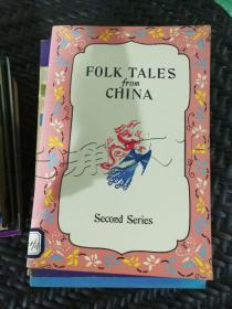 FOLK TALES from CHINA---[ID:300531][%#345I2%#]