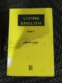 LIVING ENGLISH.BOOK 4---[ID:300528][%#345I2%#]