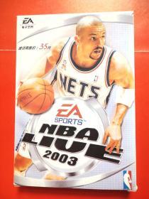 NBA LIVE 2003 (光盘1张,并附说明书一本