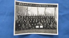 老照片 定县南支合中学高中四十班毕业师生留念 77.1