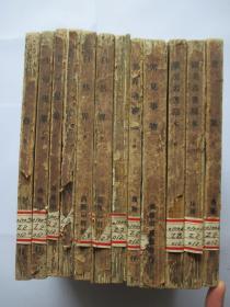 民国旧书:少年百科全书 12本