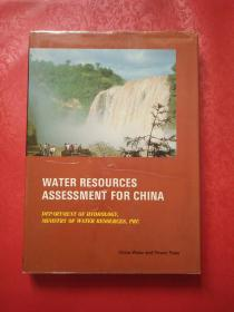 WATER RESOURCES ASSESSMENT FOR CHINA(中国水资源评价)