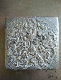 十分漂亮(纹式精美,二龙戏珠,收于山西,非寻常百姓家所用)十分少见(红铜)墨盒