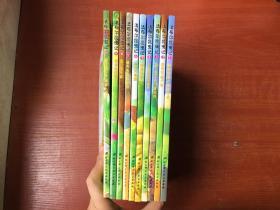 法布尔昆虫记(套装共10册)详细见描述