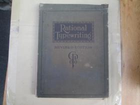 Rational Typewriting REVISED EDITION
