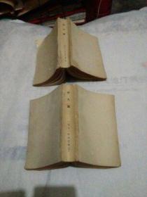 学大寨(1970年合订本1--15期上,16--30期下)上下2本合售。2本都无前封面