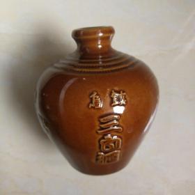 乌镇三白酒小陶罐瓶一个!